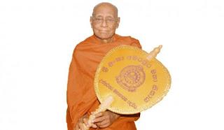 Mahanayaka of Amarapura Maha Nikaya Most Venerable Aggamaha Pandita Davuldena Sri Gnanissara Maha nayaka thero