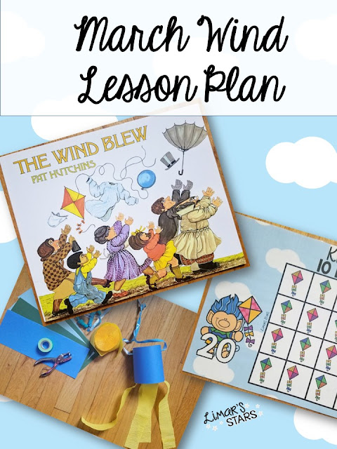 March Wind Lesson Plan
