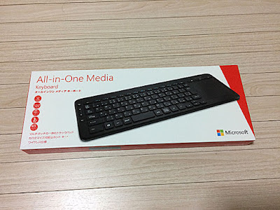 All-in-One Media keyboard(オールインワンメディアキーボード)