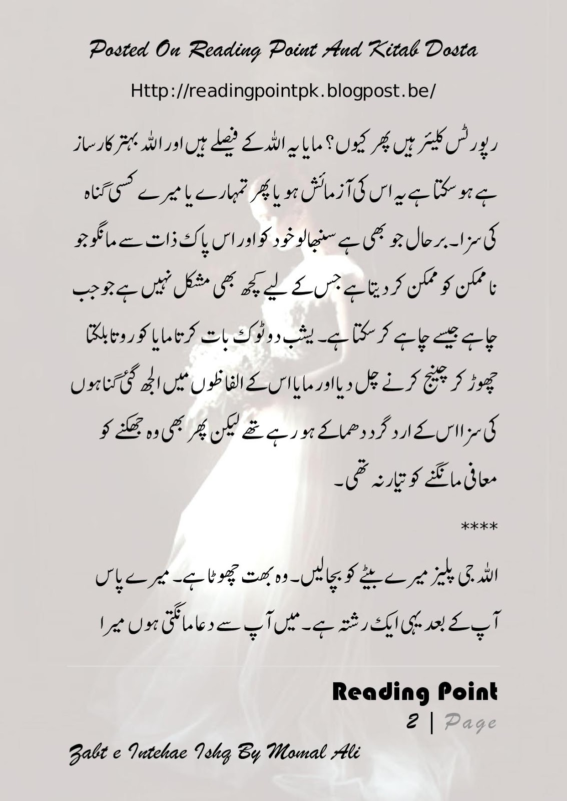 Zabt E Inteha E Ishq By Momal Ali Revenge Based Novel   Qalamvila