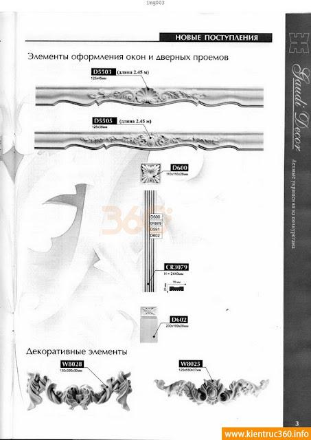 gach bong-1_Page_03 Tổng hợp Full DVD 3D về chi tiết Phào, trần, cột, phù điêu tân cổ điển