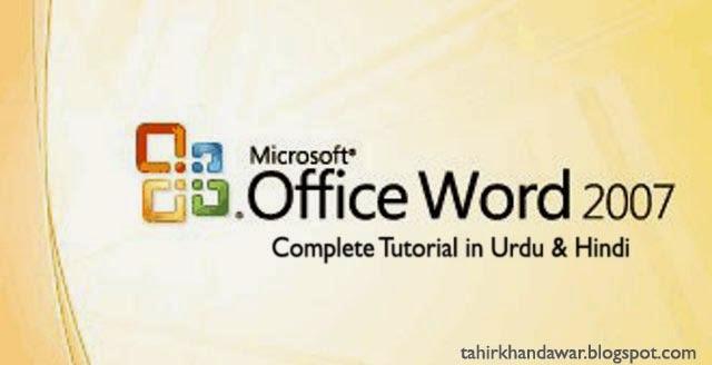 Ms Office Word 2007 Video Tutorials in Urdu and Hindi - Urdu and Hindi ...
