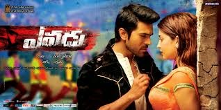 Ram Charan, Shruti Haasan, Amy Jackson 2014 Movie Yevadu is Overseas, the film grossed a total of 46.74 Crores.