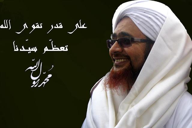 [Habib Umar bin Hafidz] Demo Bukan Dakwah Kita