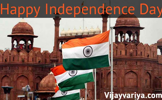 Independent Day Image