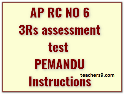 AP RC.No.6/AP RC NO 6-3Rs assessment test PEMANDU Instructions