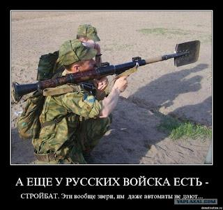 Россия официально подтвердила, что предоставила Януковичу убежище, - адвокат - Цензор.НЕТ 9111