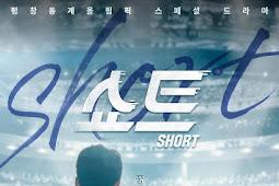 Short / Syoteu / 쇼트 (2018) - Korean Drama Series