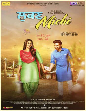 Lukan Michi (2019) Punjabi 480p HDRip x264 400MB ESubs Movie Download