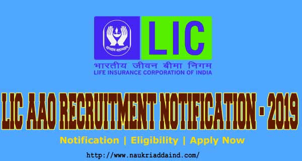 LIC AAO Apply Online