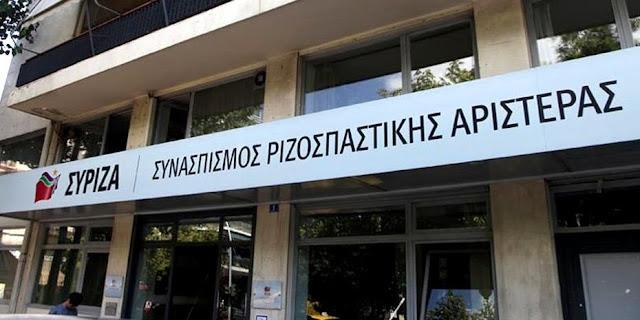 ΣΥΡΙΖΑ: Οργανωμένη προσπάθεια εκφοβισμού βουλευτών