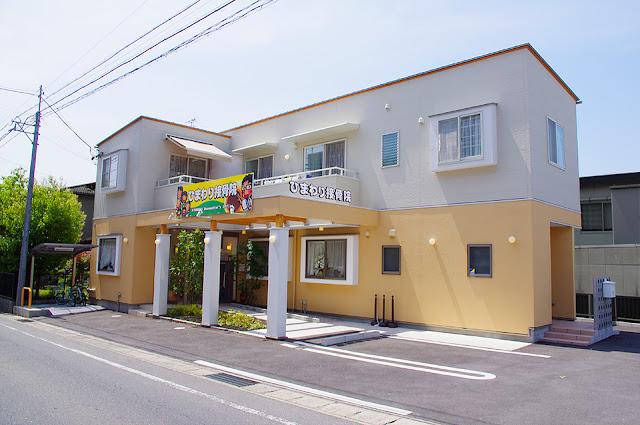 店舗(機能訓練特化型デイサービス併用接骨院)付き住宅の外観写真