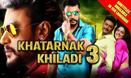 latest hindi movies free download 2017