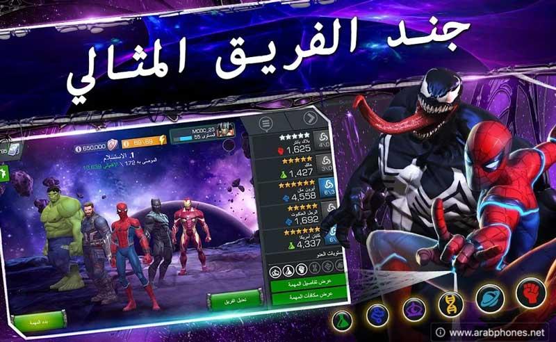 Marvel Contest of Champions v20.1.1 Mod(arabphones.net).apk