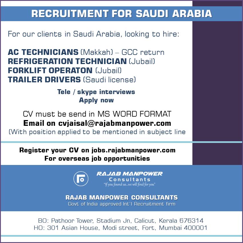 Recruitment for Saudi Arabia