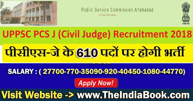 UPPSC Recruitment For Civil Judge (PCS-J) Exam Online Form 2018