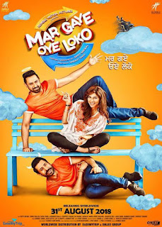 Mar Gaye Oye Loko Official Poster