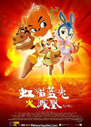 Xem Phim Thất Kiếm Anh Hùng 2011