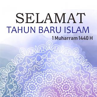 Cara Membuat Desain Ucapan Selamat Tahun Baru Islam