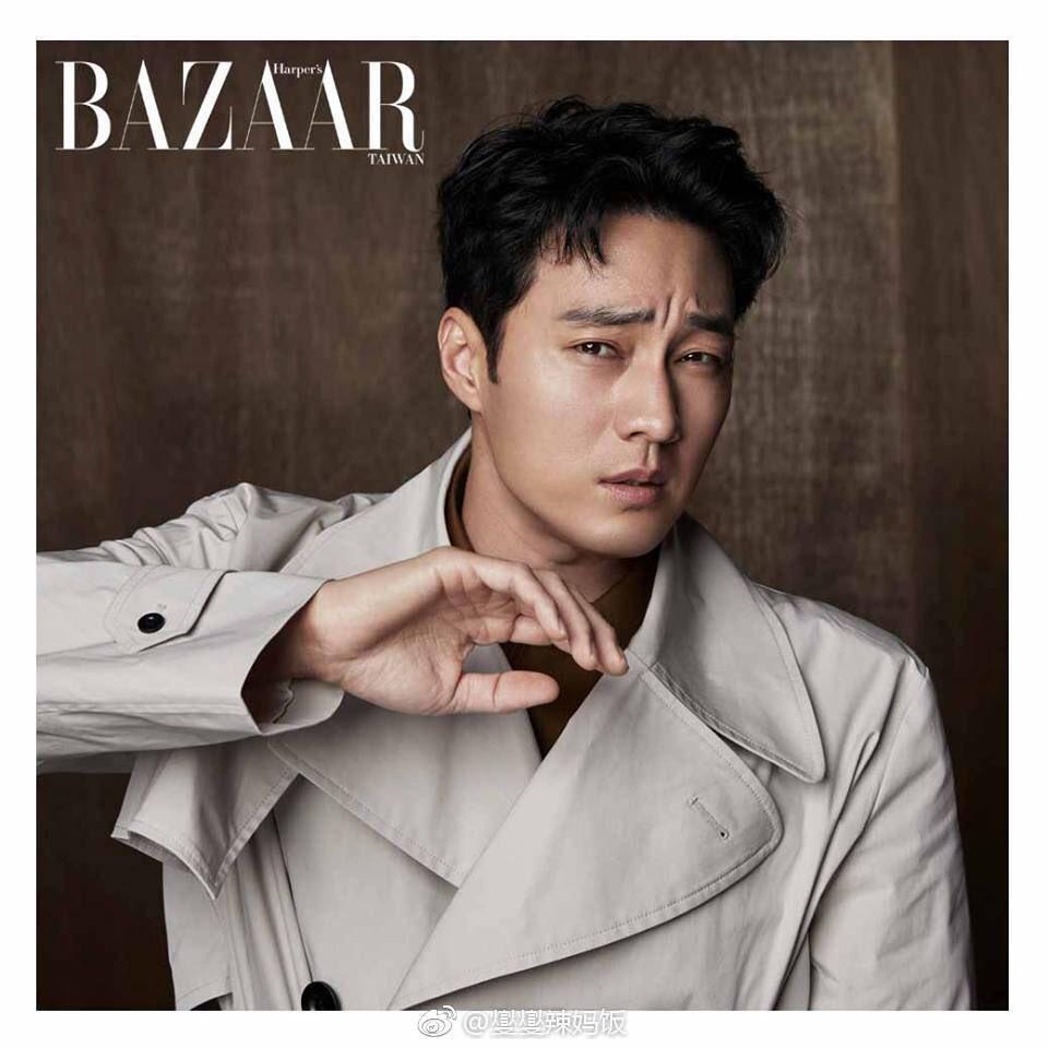 So Ji-Sub para Harpers Bazaar Man Tailandia Marzo 2019