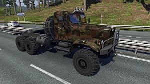 Army Kraz 255