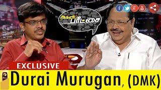 Agni Paritchai 27-08-2016 – Durai Murugan (DMK) Exclusive – Puthiya Thalaimurai Tv