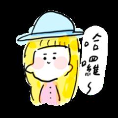 Kaoru's Daily Life 4