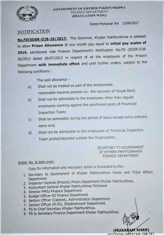 NOTIFICATION REGARDING GRANT OF PRISON ALLOWANCE BY GOVT. OF KHYBER PAKHTUNKHWA