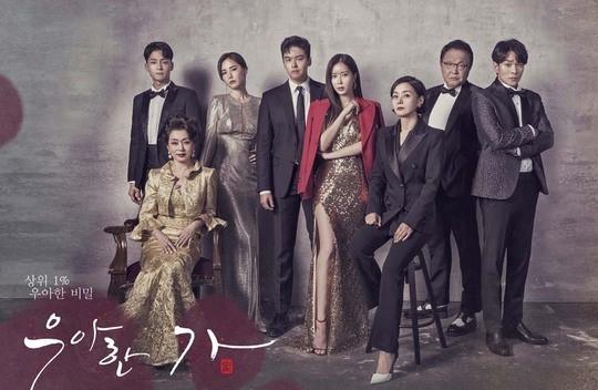 Drama Korea Graceful Family Episode 1-16(END) Sub indo