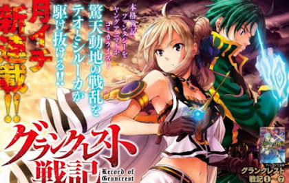 Grancrest Senki Episódio 3 -