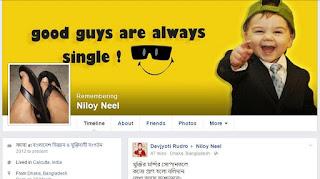 Niloy-neel-facebook