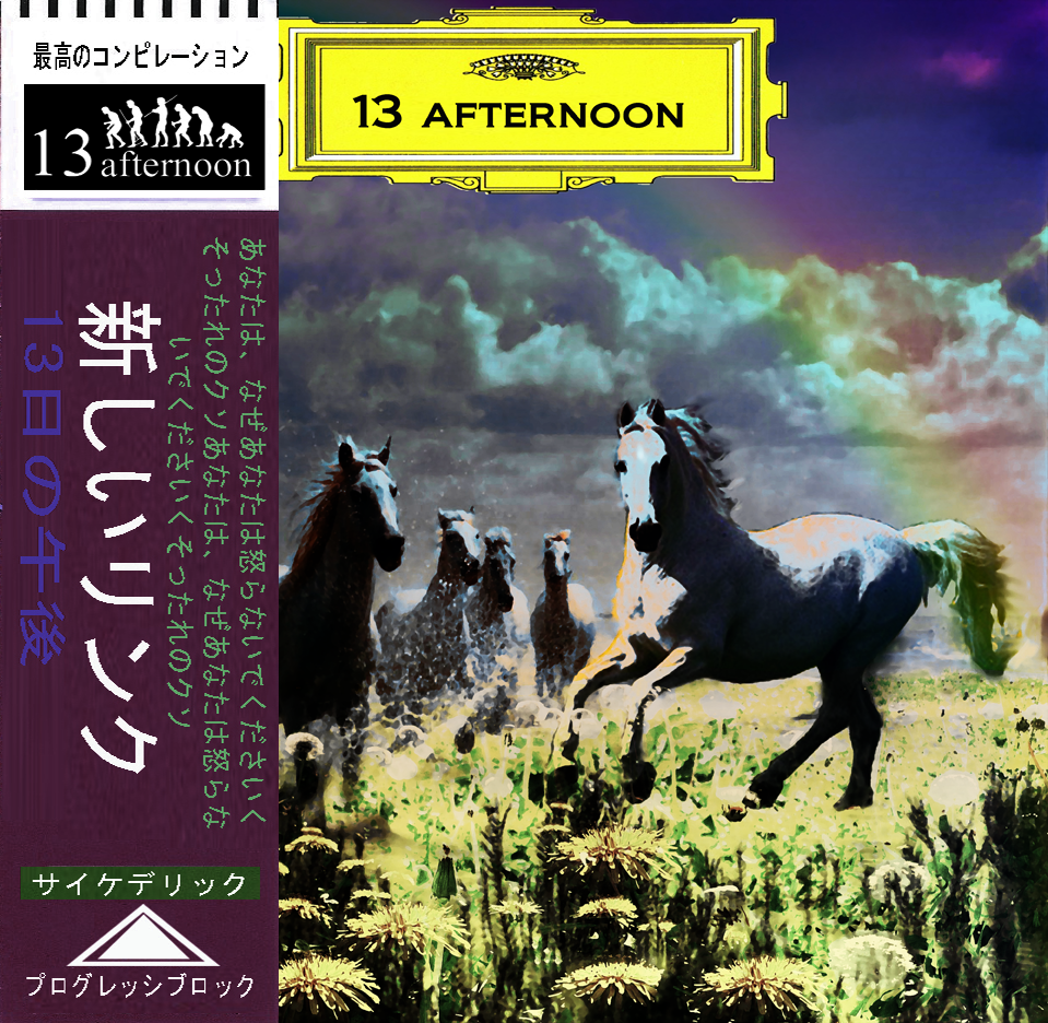 13 afternoon VOL. 180