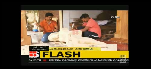 reporter live news malayalam