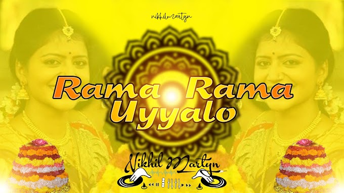 Rama Rama Uyyalo Dj Song | Dj Nikhil Martyn