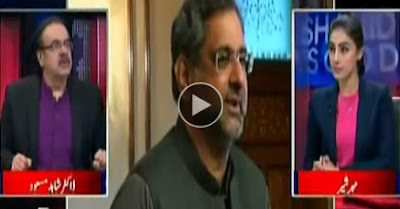 Live With Dr. Shahid Masood 16 February 2018