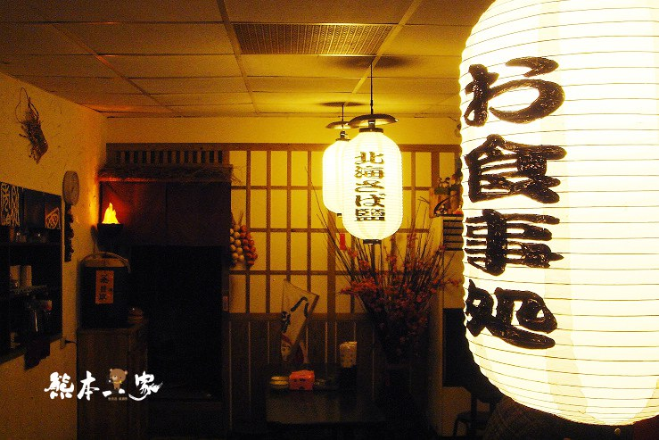 八條壽司|三峽排隊美食介壽路日本料理餐廳|近黃昏市場
