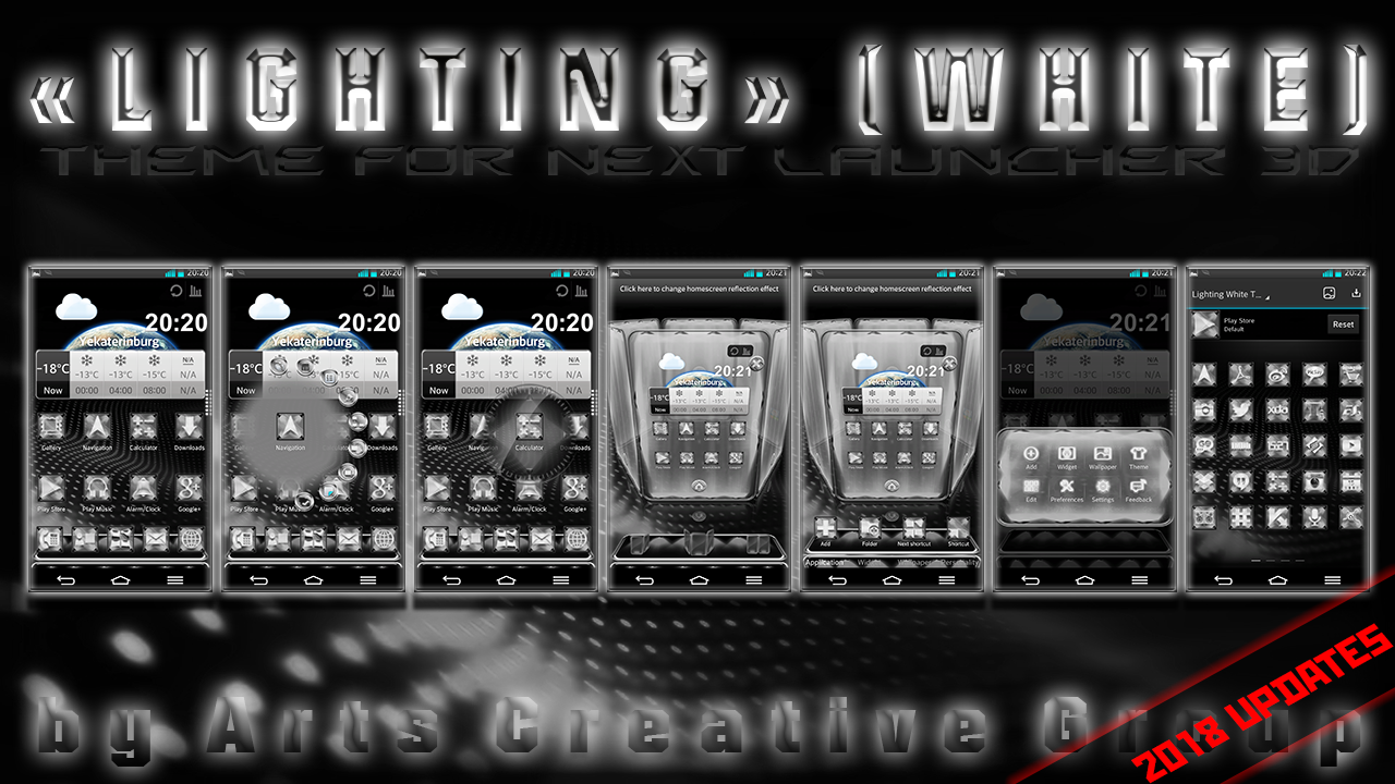 Next_Launcher_Theme_LightingWhite_May.pn
