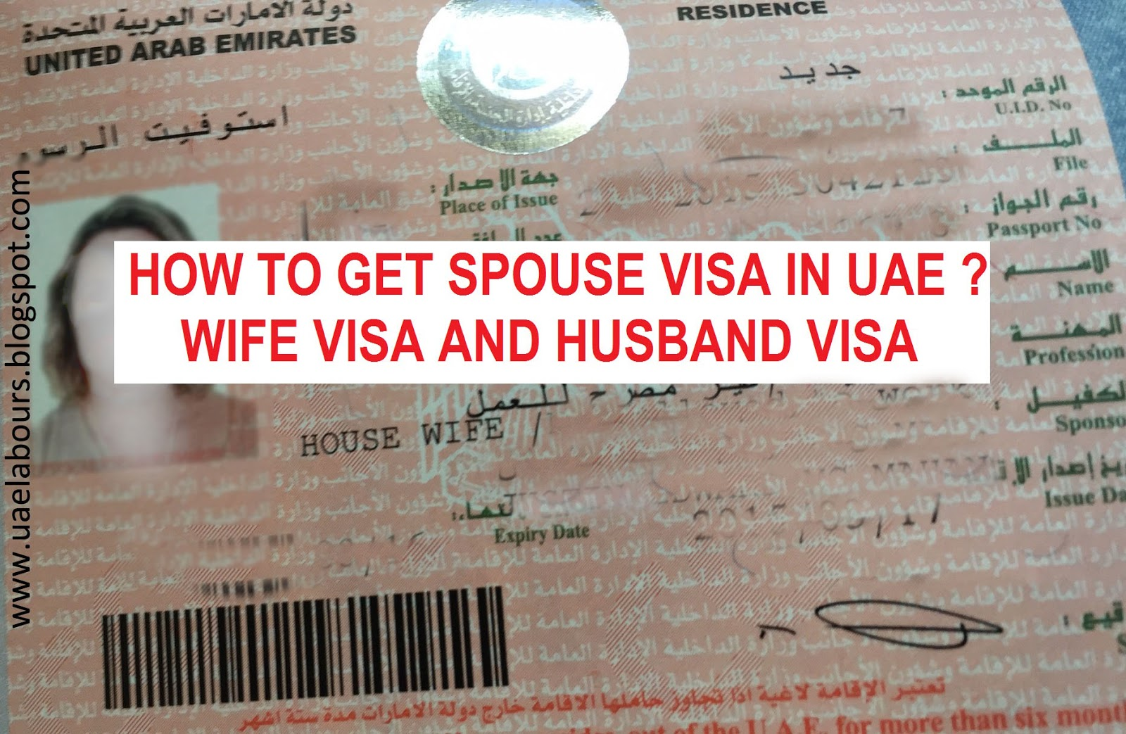 How to Get Spouse Visa in UAE 2016 New Rules - UAE LABOURS