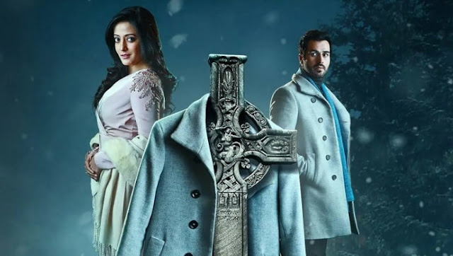 Parchhayee episode 3 - The Overcoat