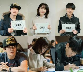 Sinopsis Drama Korea Voice (2017)
