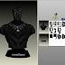 Papercraft Bust Black Panther Civil War