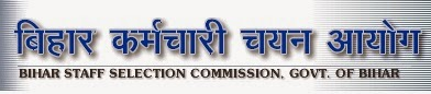 bssc.bih.nic.in Bihar SSC Recruitment 2014 Various posts