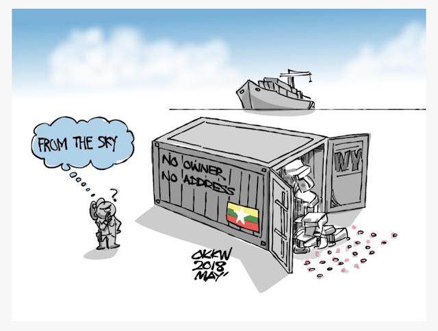 ကာတြန္း OKKW ရဲ႕ ပုိင္ရွင္မဲ့ေနဆဲ ….