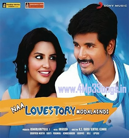 http://www.4mp3songs.in/2014/01/naa-love-story-modalaindi-2014-telugu.html