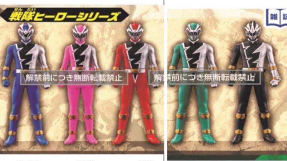 form Kishiryu Sentai Ryuusouger