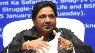 BSP to target BJP over MLA's remarks against Mayawati in 2019 campaign