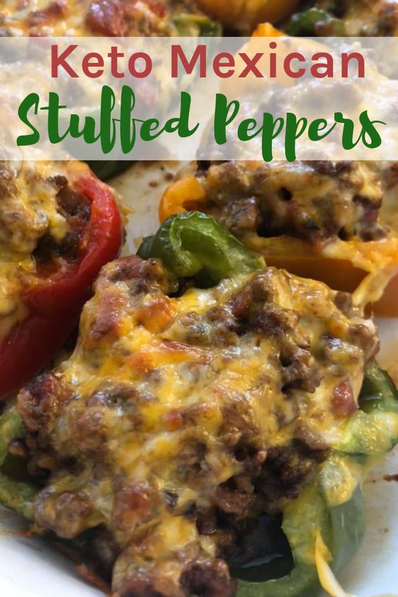 This Keto Mexican Stuffed Peppers recipe is sure to become a family favorite in your home! It's simple, delicious, and keto-friendly.