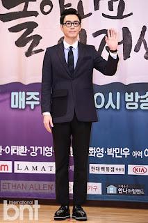 Choi Won Young sebagai Cha Jae gook