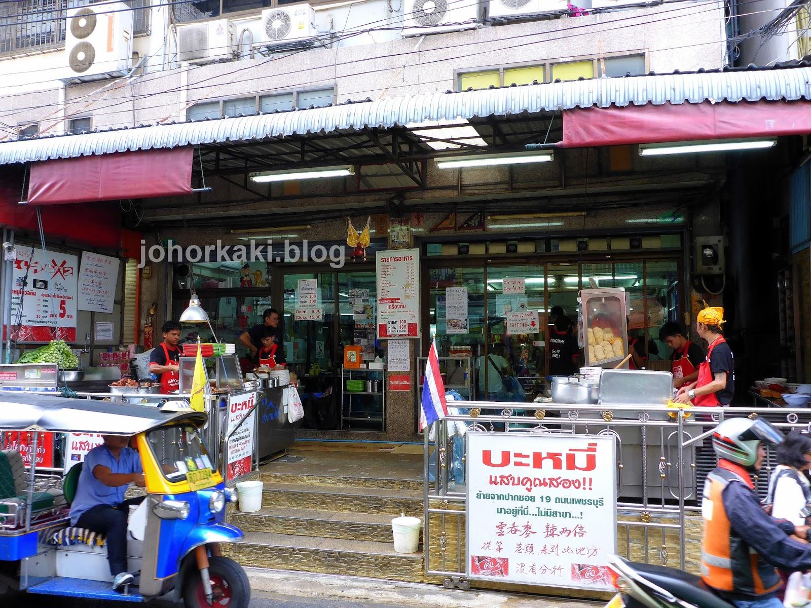 Bkk forex singapore branches