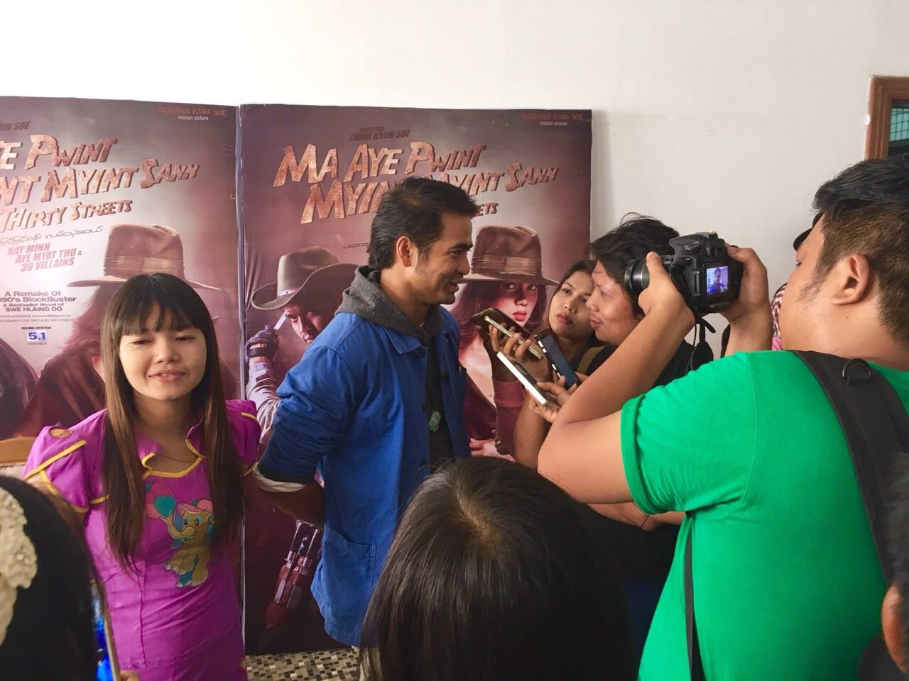 Ma Aye Pwint Myint Myint Sann Thirty Streets Premiere Show